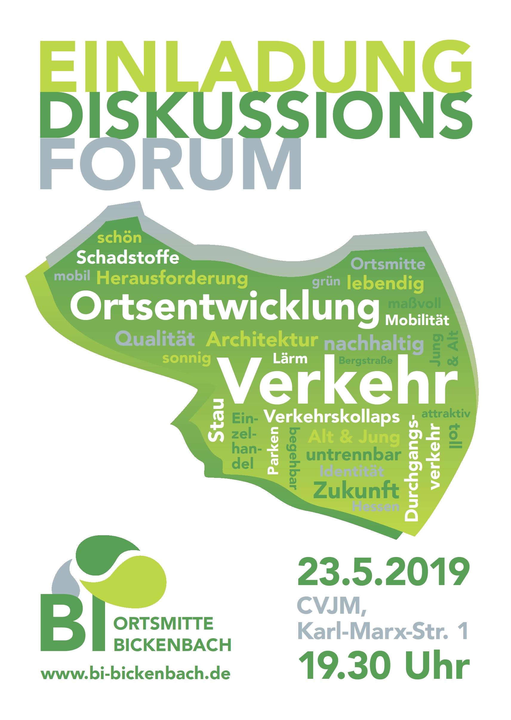 Plakat Verkehrsforum